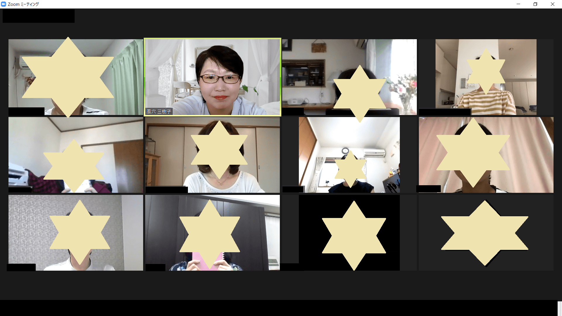 安東流書類整理Zoomセミナー